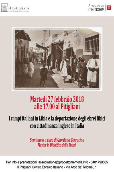 Seminario ebrei di Libia
