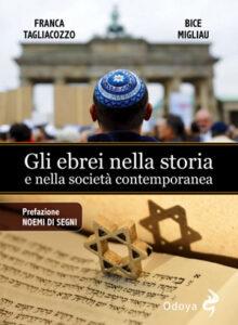 Gli Ebrei nella Storia e nella società contemporanea